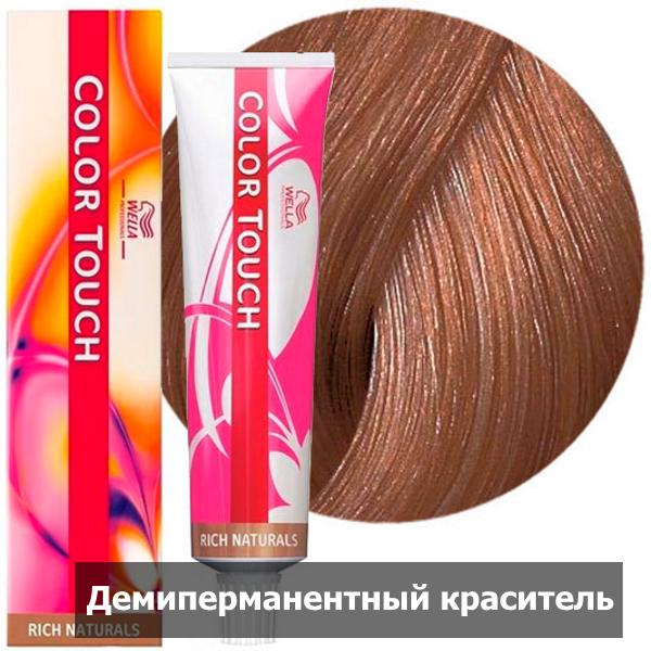 препараты для волос