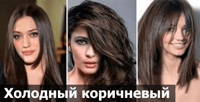 модное окрашивание 2019