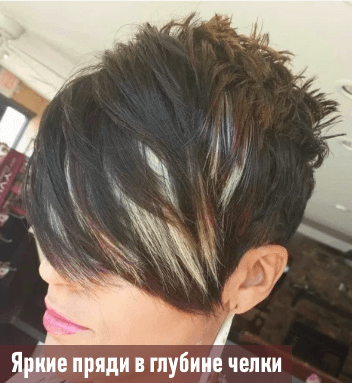 короткие прямые волосы