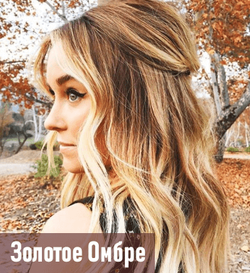 парикмахер ангарск