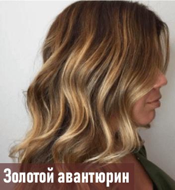 окраски волос