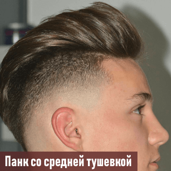 покраска волос