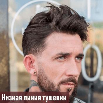 парикмахерская в ангарске