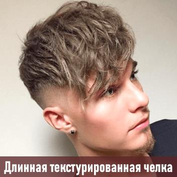 парикмахерская иркутск