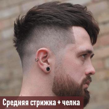 парикмахер иркутск