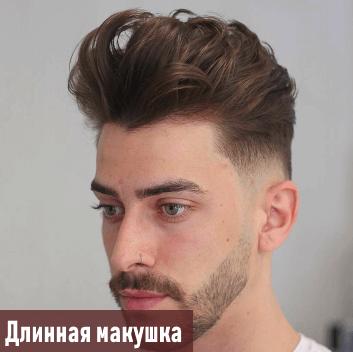 парикмахерская эконом