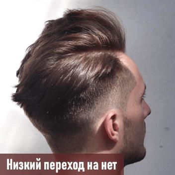 мужские стрижки