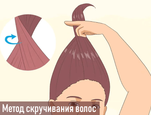 стать парикмахером