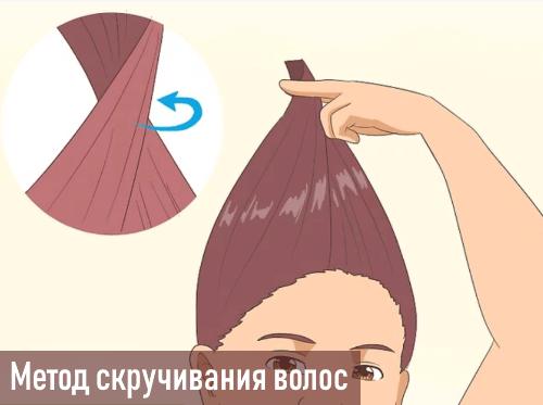 парикмахерская хамелеон ангарск