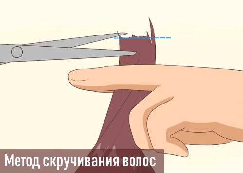 педикюр
