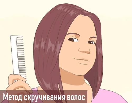 покраска волос дома
