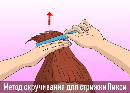 прайс парикмахерской